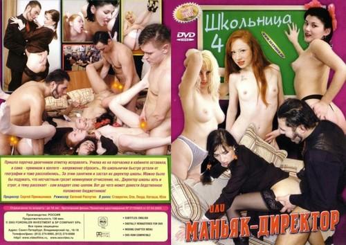 фильм школьница порнушка скачать порно фото 8