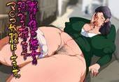 New hentai by Pietoro - Tonari ni Sumu Jukujo no Yowami o Nigitta node Manko Dorei ni Shitemasu
