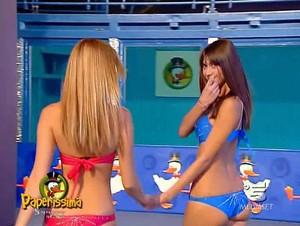 Nackt  Souza Thais Wiggers Thais Souza